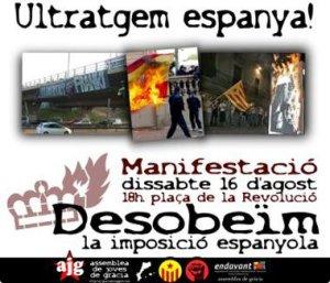 Ultragem Espanya ERC